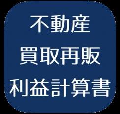 スクリーンショット 2021-02-12 9.32.13.png