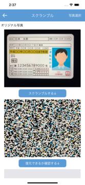 Simulator Screen Shot - iPhone 12 Pro Max - 2021-04-12 at 14.37.55.png