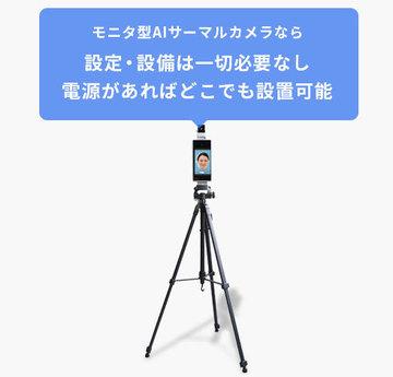 img_detail_3r-tmc02_02.jpg